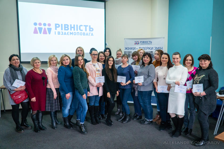 "On November, 16-17 training ""Women-leaders of changes: support of regional business initiatives"" in Kyiv region was held"