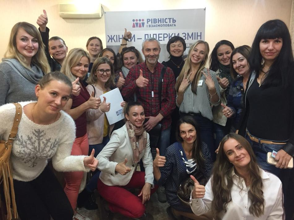 "On October, 12-13 training ""Women-leaders of changes: support of regional business initiatives"" in Donetsk region was held"
